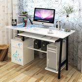 烤漆120厘米 電腦桌台式家用辦公桌寫字桌書桌簡約台式桌子【完美3c館】