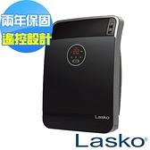 現貨【美國Lasko】樂司科 阿波羅循環暖氣流陶瓷電暖器 CC18306TW 保固兩年