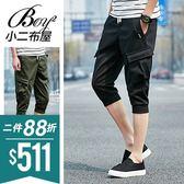 短褲 素面大口袋休閒運動縮口七分褲【NZ71808】
