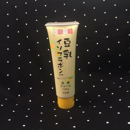 日本原裝 絹肌物語豆乳洗面乳 大豆異黃酮保濕補水美白抗敏感100g 現貨