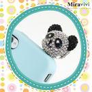 Miravivi 繽紛水鑽系列耳機防塵塞-水鑽熊貓