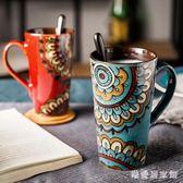 杯子陶瓷馬克杯復古大容量辦公室情侶水杯一對家用簡約杯子帶蓋勺 QG5311『樂愛居家館』