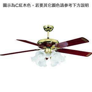 【大巨光】燈扇_60吋(WT-403+WT-404)天空藍