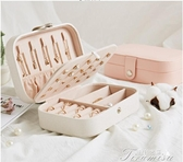 首飾收納-便攜首飾盒小巧旅行耳釘手環項鏈戒指收納盒 提拉米蘇