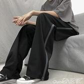 運動長褲褲子女夏季韓國潮流拉鍊寬鬆bf風顯瘦直筒休閒長褲運動闊腿褲 小天使 99免運