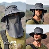 防曬帽子男士釣魚帽夏季漁夫帽戶外登山太陽帽遮臉防紫外線遮陽帽