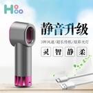 USB小風扇韓國HOHOOzero10無葉手持小風扇隨身迷你便攜式靜音USB風扇可充電學生 玩趣3C
