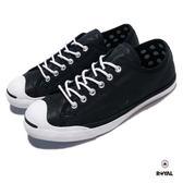 CONVERSE 新竹皇家 Jack Purcell 黑色 棉布 斑點 休閒鞋 女款 NO.I7791