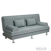 多功能摺疊沙發床兩用布藝沙發簡易單人客廳出租摺疊床懶人小戶型 ATF 夢幻小鎮