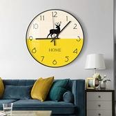 現代簡約客廳時鐘北歐輕奢時尚大氣餐廳創意家用掛鐘個性網紅鐘錶 電購3C