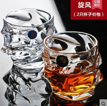 2只無鉛水晶玻璃大號威士忌杯 四方杯 水杯烈酒啤酒杯 洋酒杯子
