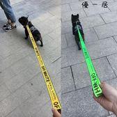狗狗胸背帶中小型項圈牽引繩寵物用品