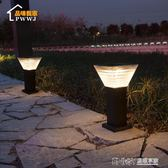太陽能草坪燈家用戶外防水庭院燈方形LED室外景觀別墅花園草地燈WD 溫暖享家