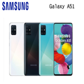 SAMSUNG Galaxy A51 (6G/128G) 6.5 吋八核心手機(贈無線藍芽美拍握把+128G記憶卡)[24期0利率]