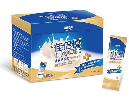 (加贈奶粉包5包) 維維樂佳倍優 糖尿病配方奶粉40g*24包