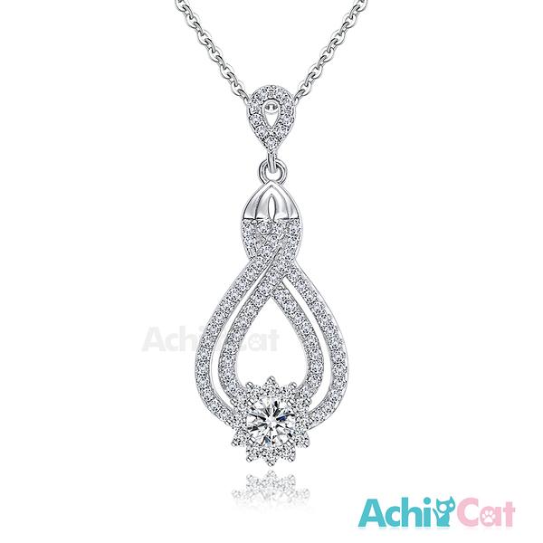 AchiCat 925純銀項鍊 奢華閃耀 CS7021