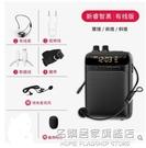 索愛s318mini小蜜蜂麥克風擴音器教師專用無線藍牙音箱擴音機導游 NMS名購新品