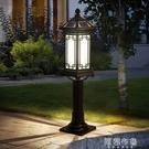 太陽能燈 庭院燈室外花園別墅草坪燈戶外防水草地中式太陽能led超亮插地燈 MKS阿薩布魯