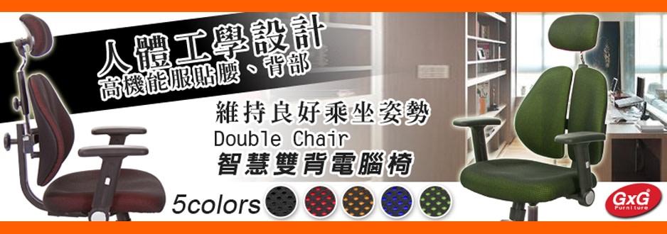 chairkingdom-imagebillboard-7cbaxf4x0938x0330-m.jpg