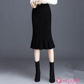 半身魚尾裙 秋冬新款女士針織半身裙高腰百搭魚尾一步裙中長款直筒毛線包臀裙 小天使
