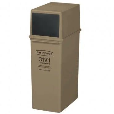 【日本Like it】earthpiece 前開式可堆疊垃圾桶25L -棕色