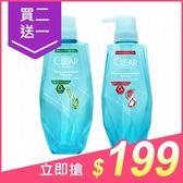 【買2送1】CLEAR 淨 植覺淨透/水潤 去屑洗髮露(380ml) 兩款可選【小三美日】