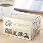 ~~即期良品出清~~【新源隆】怡保白咖啡含糖三合一X6盒只要375元