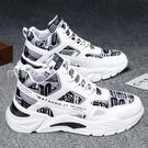增高鞋男秋季高幫男鞋韓版潮流男士運動鞋青少年棉鞋內增高老爹鞋冬季 快速出貨