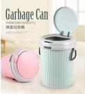 家用客廳臥室廚房衛生間彈蓋垃圾桶創意歐式...