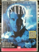 挖寶二手片-Z83-025-正版DVD-電影【神鬼至尊/The Saint】-方基墨 伊莉莎白蘇(直購價)經典片