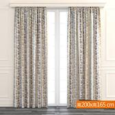 串語遮光窗簾 寬200x高165cm