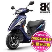 [買車抽液晶]新名流150 ABS 2019 送2000家樂福券 藍芽耳機 丟車賠車(SJ30KB)光陽機車