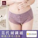 女性 MIT舒適 中腰蕾絲內褲 莫代爾纖維 吸濕排汗 台灣製造 no.2767 -席艾妮SHIANEY