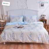 《DUYAN竹漾》天絲雙人床包被套四件組-芳草茵茵