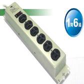 安全大師 1開6插電腦電源延長線1.7M