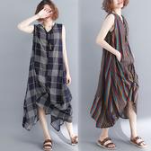 洋裝 連身裙胖MM文藝中大尺碼女裝麻料女裝棉麻料連衣裙夏寬鬆條紋不規則中長裙子