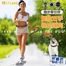 健身帶尼龍狗繩運動寵物狗帶 跑步反光牽引繩【英賽德3C數碼館】
