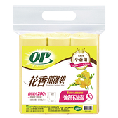 OP花香環保分解袋-英國梨小蒼蘭(大)【愛買】