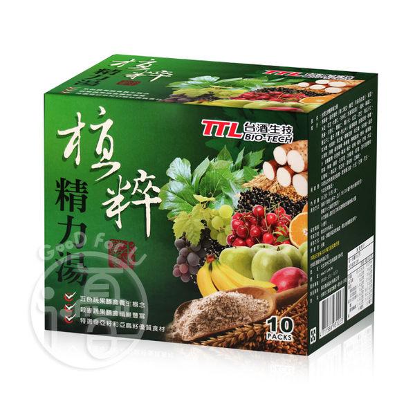 台酒生技 植粹精力湯(五行植萃養生精力湯) 10包/盒【i -優】
