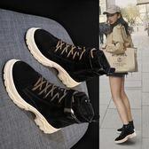 ins馬丁靴鞋子女2019新款加絨學生韓版百搭靴子網紅靴短靴女鞋冬