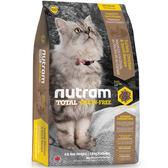 【寵物王國】nutram紐頓-T22無穀全齡貓(火雞+雞肉+鴨肉)6.8kg