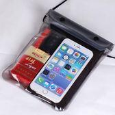 6.5外賣手機防水袋通用包小米max 6.44寸大屏幕觸屏潛水套可充電 全館免運