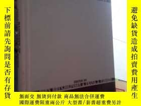 二手書博民逛書店HANDBOOK罕見OF INFLATION INDEXED B