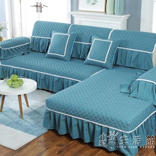 沙發墊四季通用布藝歐式簡約現代坐墊沙發套全包防滑套沙發罩全蓋 小時光生活館