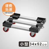 【探索 】小型鋁合金平台車輕巧