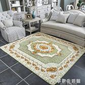 歐式地毯客廳 茶幾毯簡約現代臥室沙發滿鋪大地毯 長方形床邊毯·享家生活館IGO