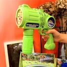 多孔出泡6孔大號泡泡槍電動泡泡機兒童全自動吹泡泡器泡泡水玩具  【端午節特惠】