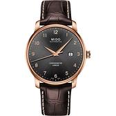MIDO美度 Baroncelli 永恆系列天文台認證機械錶-玫瑰金框x咖啡/42mm M0376083606200