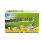 {肯寶 KB99}生機10穀營養奶一盒(25g*28包/盒)  純素 全穀物 三色藜麥 紅藻鈣