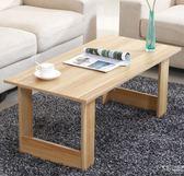 茶几 簡約現代木質小茶几榻榻米茶几簡易小木桌矮桌方桌飄窗小桌子 汪喵百貨
